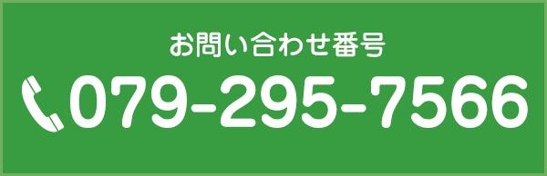 0792957566